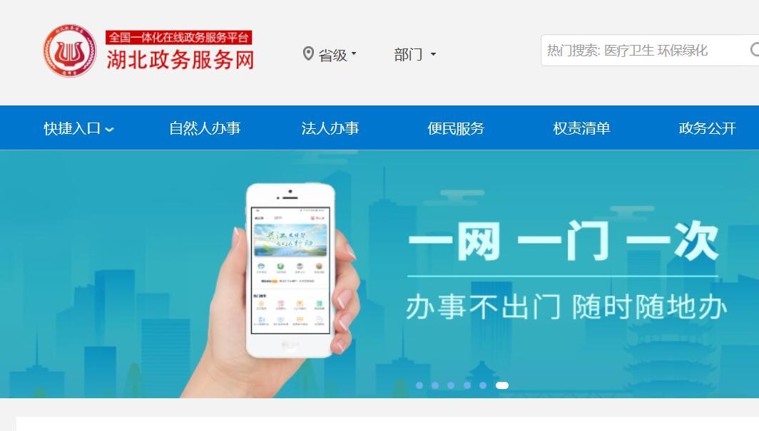 湖北宜昌安全生产许可证注意细节