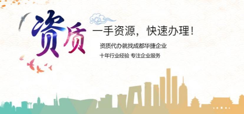 湖北武汉安全生产许可证申报延期阳东遥