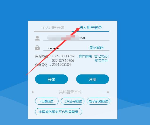 阳东遥2019年武汉安全员ABC报名考试准考证下载