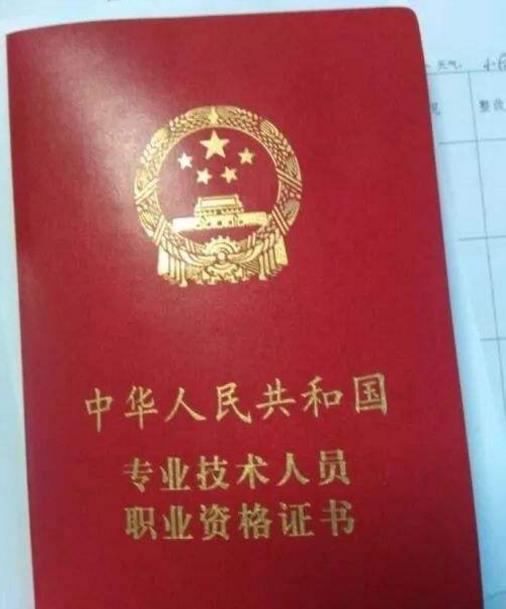 2019年湖北随州监理工程师代为取证阳东遥