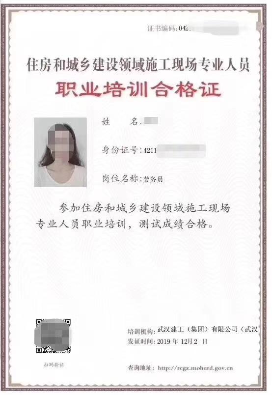 阳东遥2020年湖北省七大员怎么报名,考试怎么搞?