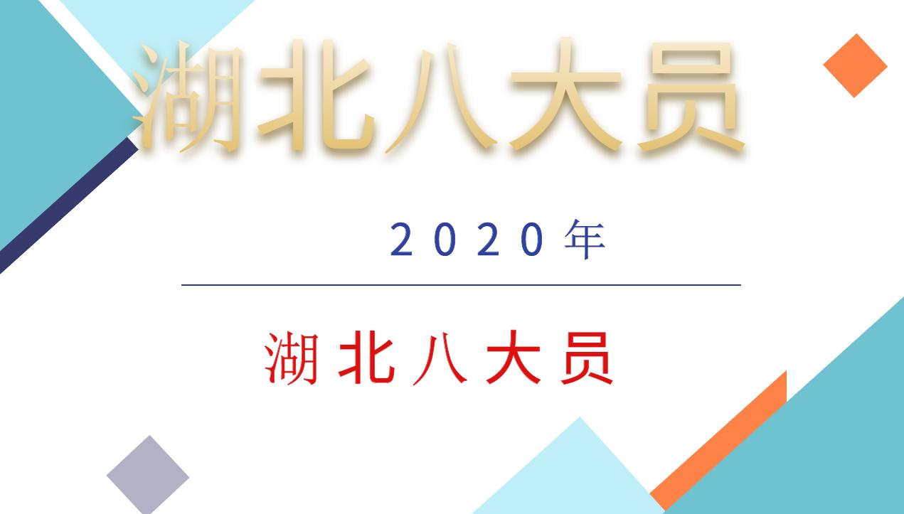 2020年湖北八大员考试报名网站是什么怎么报考?阳东遥