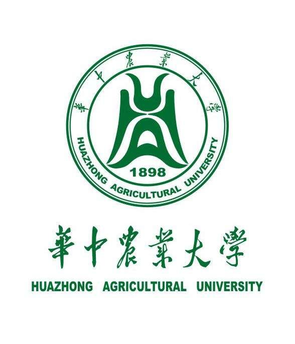 华中农业大学2020年成人教育招生简章_华中农业大学继续教育学院