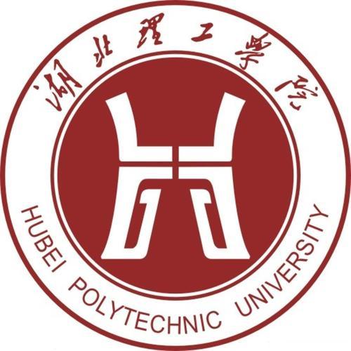 湖北理工学院2020年成教招生简章_湖北理工继续教育学院