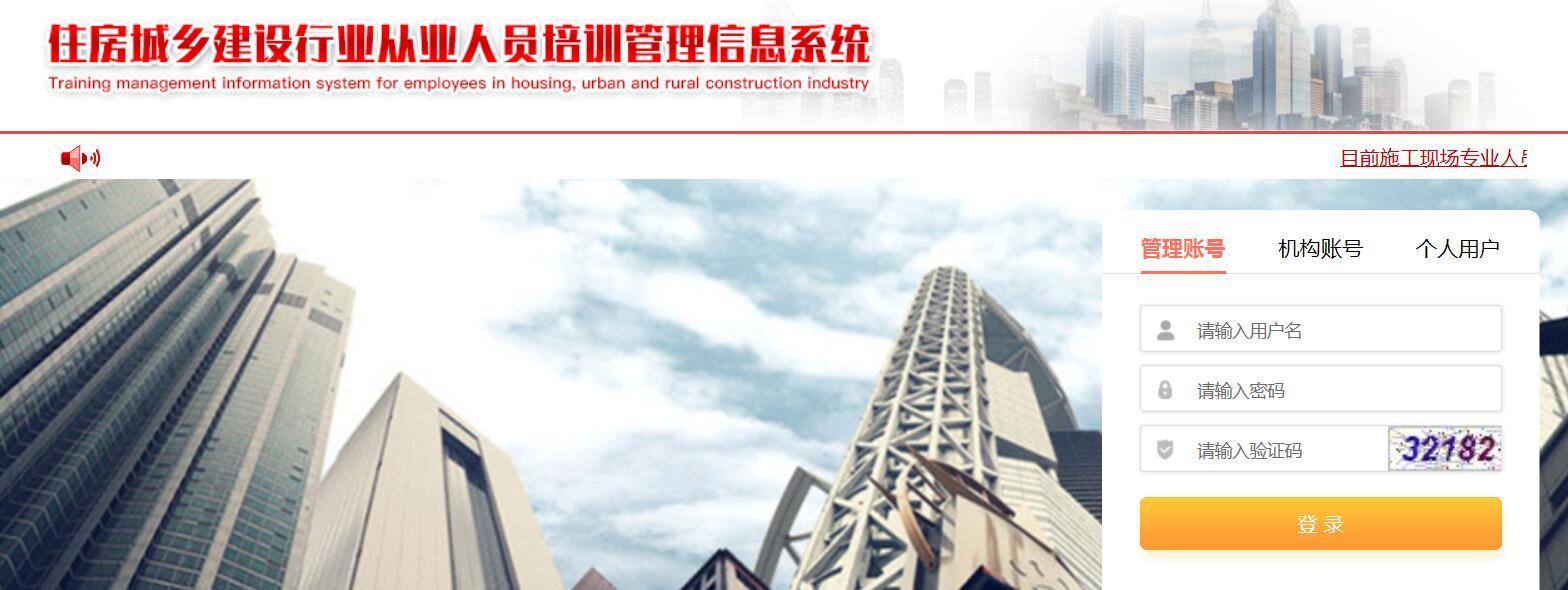 湖北2020年宜昌建设厅八大员是哪里颁发的不考试行不行?
