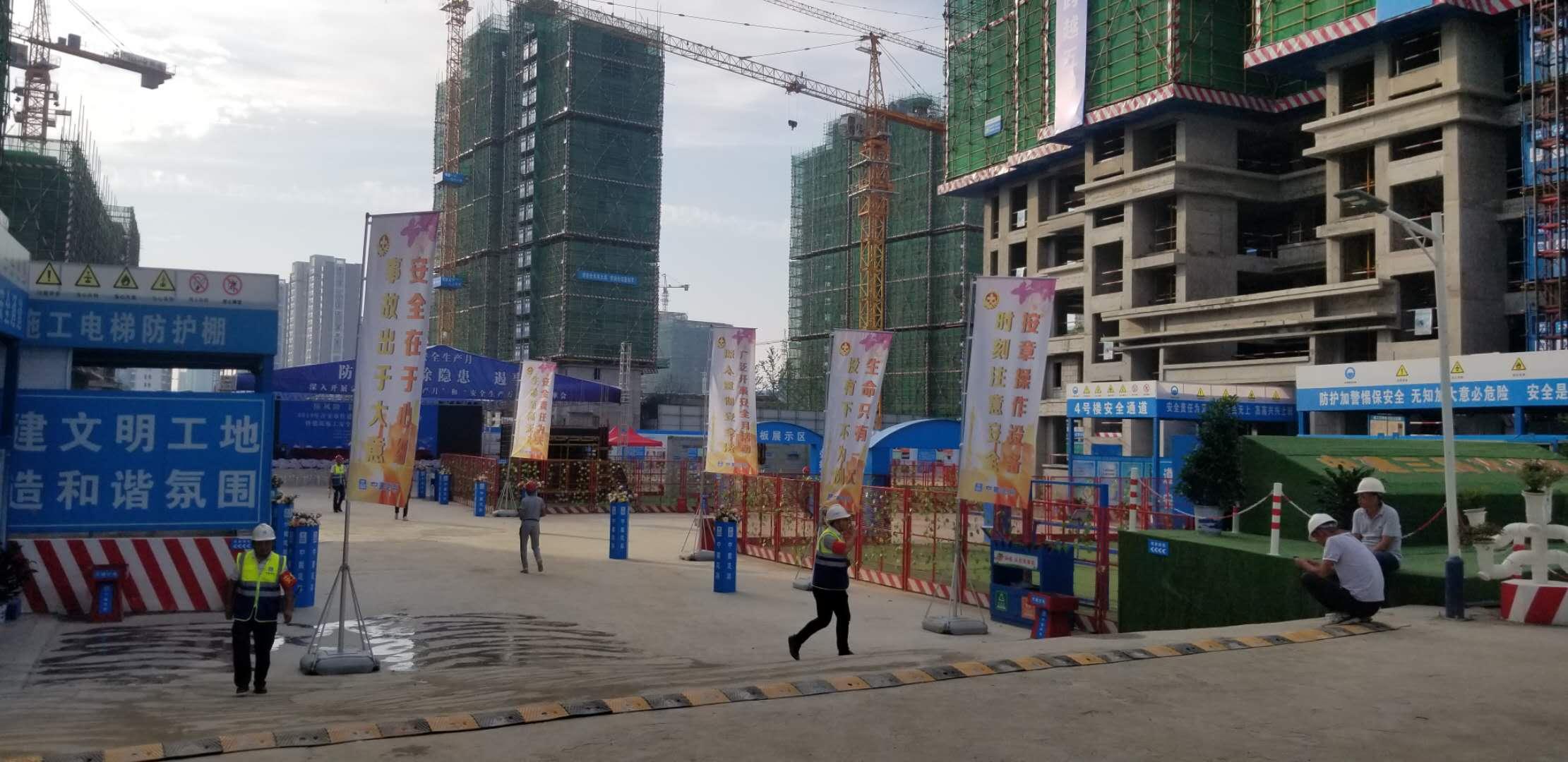 2020年武汉住建厅八大员(七大员)报名考试时间-湖北八大员阳东遥