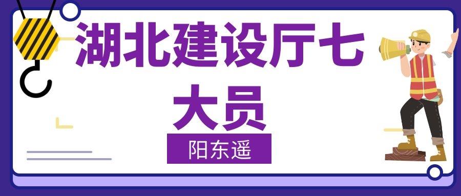 2020年湖北武汉八大员报名考试拿证一个月可以搞定