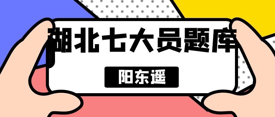 2020年武汉八大员到底什么时候可以考试?黄花菜都凉了