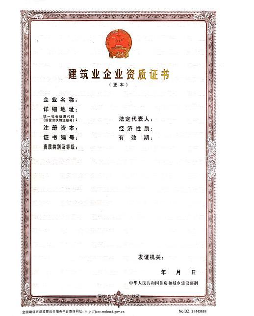2021年湖北省安全生产许可证新办延期需要注意哪些问题?